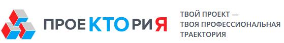 Проектория логотип